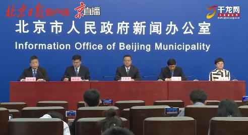 北京将以区为单位筛查5月30日以来新发地市场密接人员图片