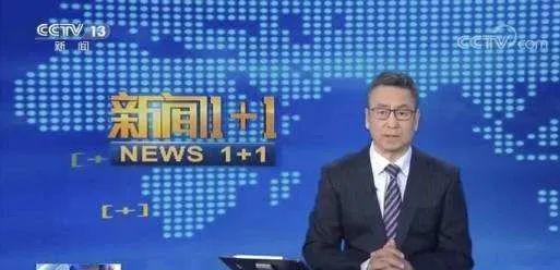 天富官网:100天富官网多期新闻1+1视频连线白图片