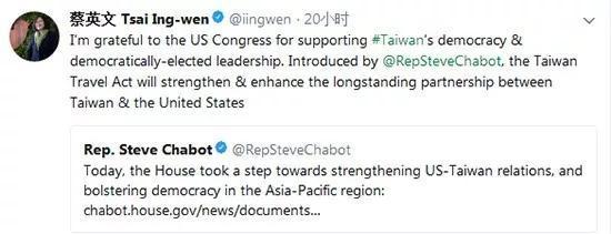 """""""与台湾交往法案""""生效 台能如愿傍上美国大腿吗"""