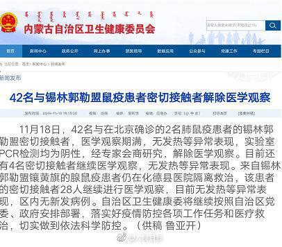 cms18游戏 - 北京发布外埠车新政:进京证每年限办12次 每次7天
