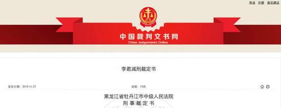 昌宝线上娱乐·聚焦明日足协杯:申花放弃了四场联赛,真的能痛宰申鑫吗?