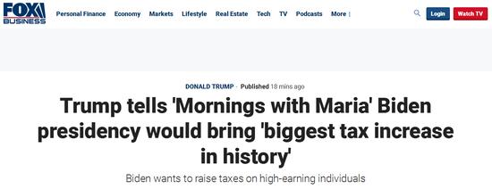 """特朗普:若拜登当选,将会进行美国""""史上最大增税"""""""