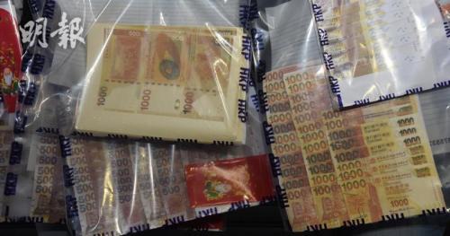 警方展示查获伪钞。图片来源:香港《明报》网站 蔡方山/摄