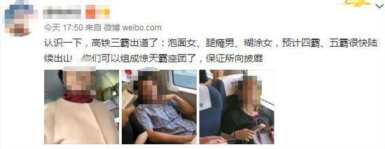 类似的事件一再上演,一再推动着社交媒体上网友们的愤怒情绪: