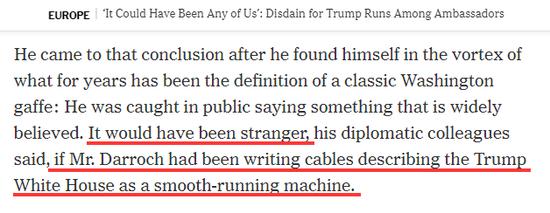 截图自《纽约时报》