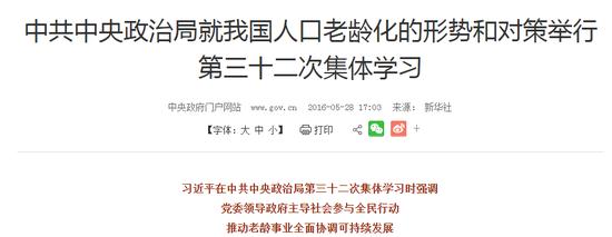 凯旋门国际下载_港媒赞施政报告聚焦痛点为港谋出路 吁社会团结一致共落实