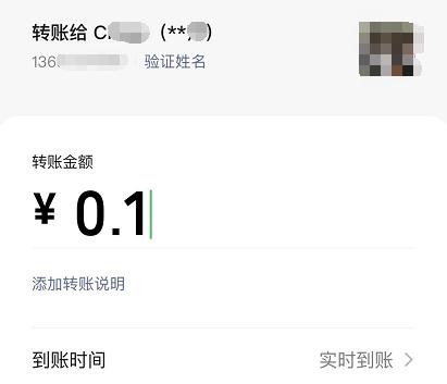 澳门凯时娱乐国际·法治时讯|北京宣师一附小发生伤害学生事件