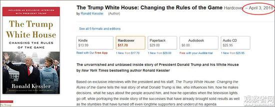 当地时间3日,该书便将正式发售 亚马逊截图
