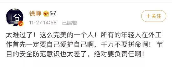 「吕氏贵宾会官网下载」特朗普:中美关系迈出了一大步 很好的事情将会发