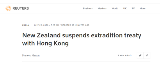 路透社报道截图