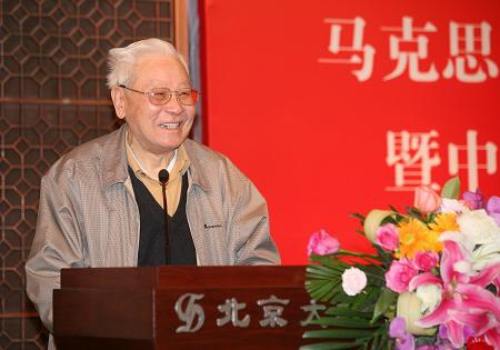 北京大学原校长吴树青逝世 享年88岁图片
