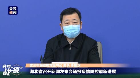 武汉暂缓对低保对象年度核查,延长保障时间图片