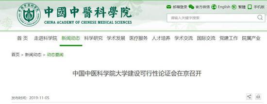 """游娱乐平台注册 普京竟带了个""""北京妞""""上这么重要的场合"""