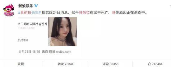 金沙电子平台网址55-唐嫣新杂志封面撞脸刘雯!她如何从淘宝风晋级成现在的高级大牌风