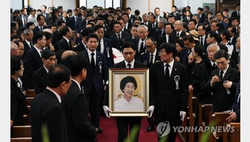 韩国前总统金大中遗孀李姬镐追悼仪式今日举行