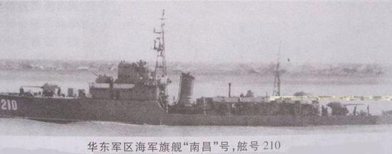 """""""南昌号""""图片。来自中国人民解放军海军诞生地纪念馆"""