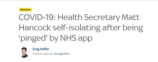 英国卫生大臣将进行6天自我隔离