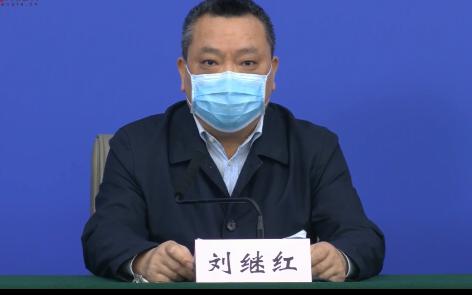 武汉:同济医院光谷院区出院805人,仍有574人在院图片