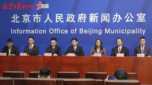 北京:把好进出京关口严防疫情输入风险图片