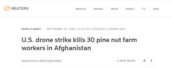 宣称袭击IS营地 美军无人机却误杀30名阿富汗平民