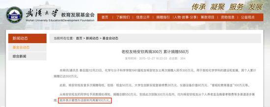 88老虎机官网官方网站_一天连开7张罚单 上海银保监局又出重手了