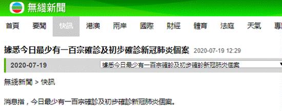 杏悦今日杏悦至少新增100例新冠图片