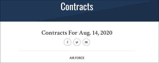 美国防部14日公布军售合同,官网截图