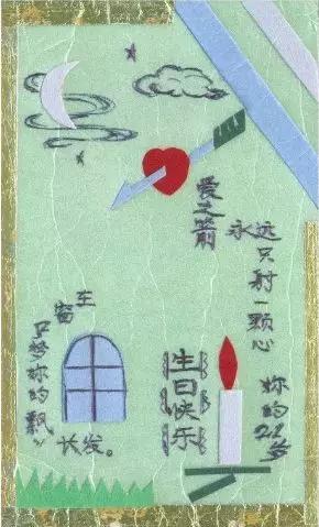 1989年在阮国琴21岁生日的那天,她收到了王伟寄给她的生日贺卡。