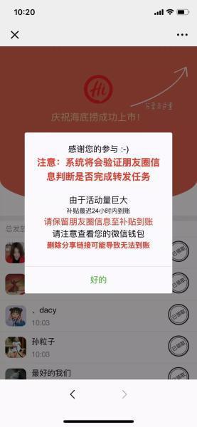 恒达娱乐登陆官网 - 早资道|苹果第四财季营收为640亿美元;抖音回应PGone视频曝光