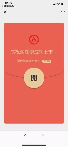 中国体育彩票app投注时间-宁德时代:因普莱德事项 将以6751万股东方精工股票向东方精工承担业绩补偿