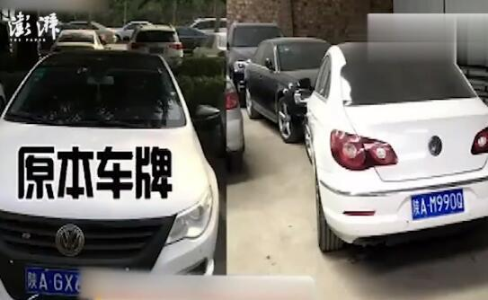 市民停什么是指定代理在派出所的车不翼而飞 2年后发现民警在开