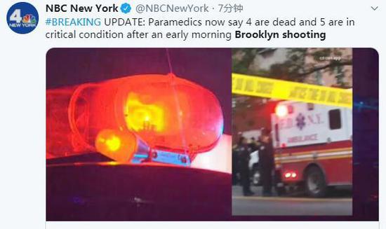 纽约布鲁克林发生枪击事件 已致4人死亡5人受伤