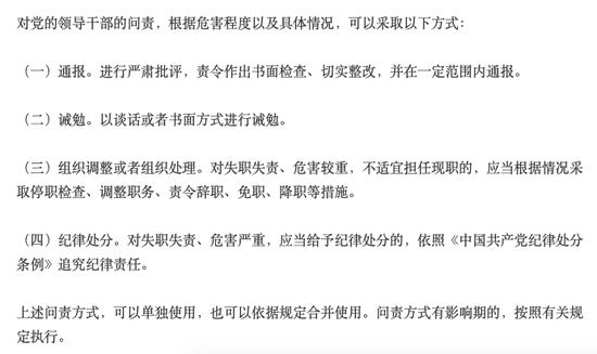 被纪委通报诫勉后,荆门市委书记、市长的几次公开活动图片