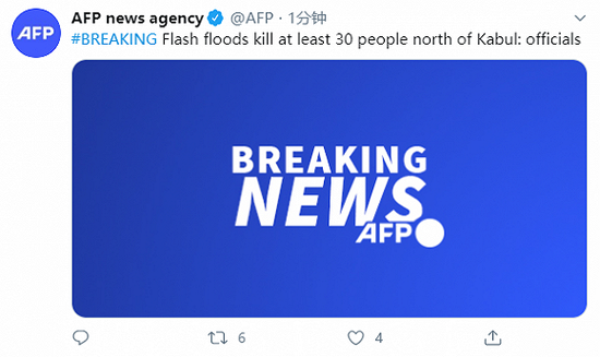 阿富汗首都遭受洪灾 造成至少30人死亡
