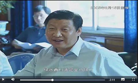 △习近平在浙江工作期间一次调研的视频影像资料(来源:浙江在线)
