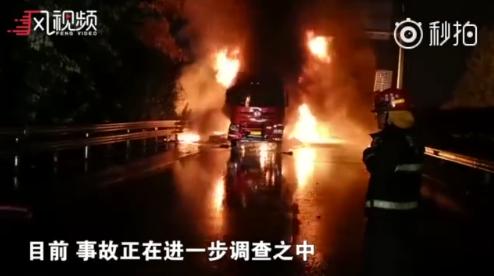 杭州9死3伤重大交通事故:遇难者基本都是同乡