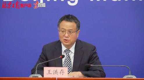 北京全市七大批发市场蔬菜上市量日环比增长5.5%图片