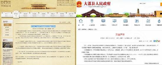 盈丰平台官网|福瑞股份筹码连续3期集中