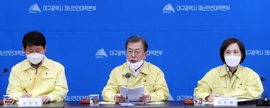 韩国总统文在寅发布最高级别疫情预警(图源:韩媒)