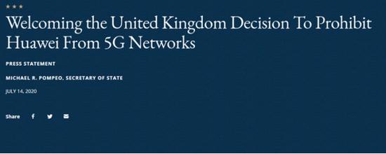美国国务院网站欢迎英国决定的声明截图