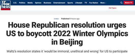 """美政客又煽动抵制北京冬奥会 外国网友:""""美国才是全人类敌人""""!图片"""