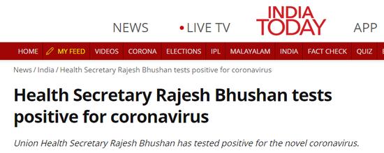 印媒:印度卫生部秘书新冠检测呈阳性