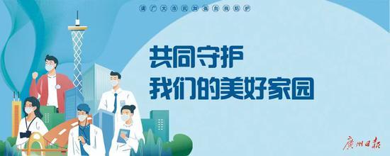 广州蕙心医院院内多人感染新冠病毒?官方紧急辟谣