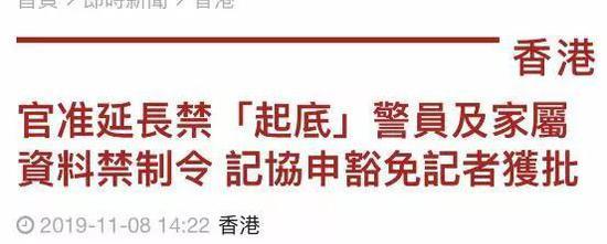 """永胜娱乐场菠菜的技巧·国际化探路者:中国银行百年""""出海记"""""""