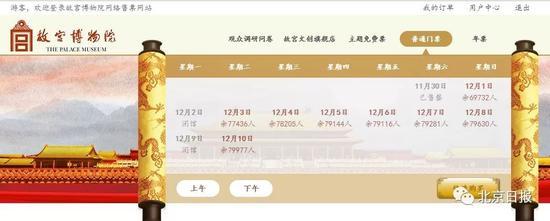 太阳城系统出租·广东一女子住院期间被殴致死:清远市卫健局介入,三医护人员被刑拘