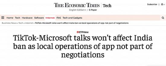 天富官网开户,印天富官网开户媒微软谈判收购图片