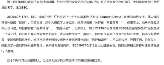 """英国大使宣称""""外媒不憎恨中国"""",当天被路透社直接""""打脸"""""""