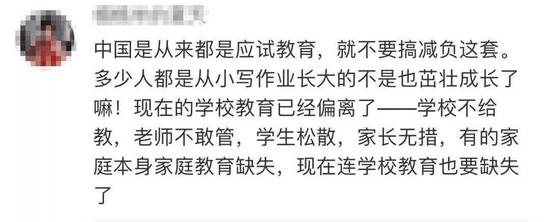 金狮娱乐场官方站 锤子产品经理朱海舟:老领导一如既往批评我们是废物,做的是狗屎