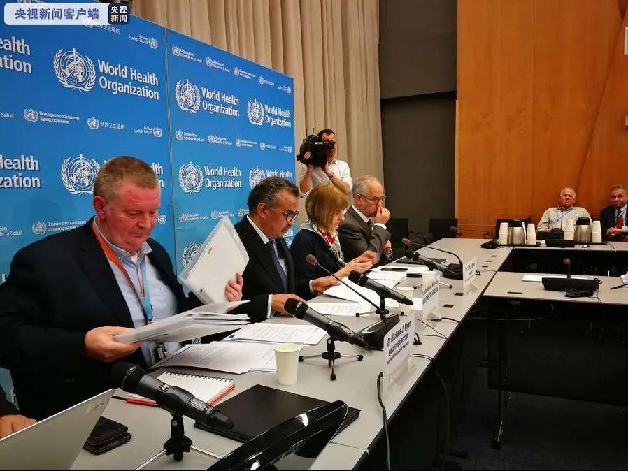 世卫组织:尚不足以宣布新冠肺炎为全球性流行病 中国做法值得全球借鉴图片