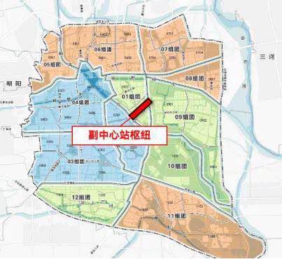 北京地铁101线浮出水面 城市副中心站枢纽可五轨换乘图片